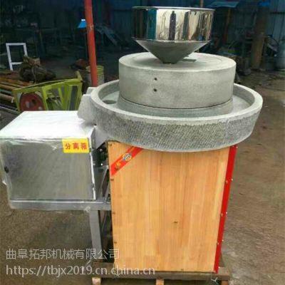 山东石磨面粉机小型磨面粉机价格 面粉石磨机厂家
