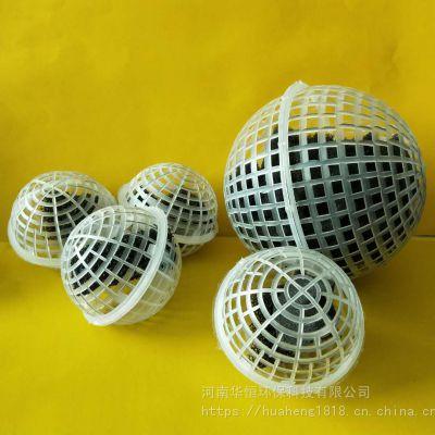 聚丙烯生物填料 聚氨酯浮球 污水处理浮球 填料厂家