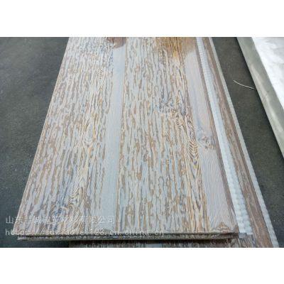 装修装饰材料 墙体保温 泡沫板 聚氨酯板 挤塑板