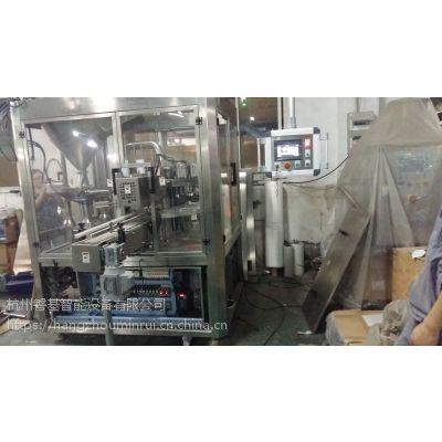 旋转式灌装封口机/铝杯灌装封口机
