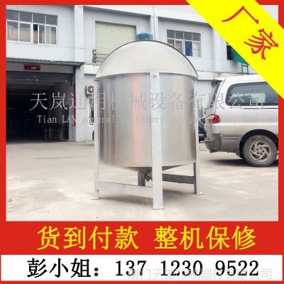 货到付款1吨2吨常压恒速液体混料机 304不锈钢软化剂偶联剂搅拌机