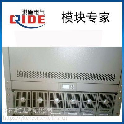 供应艾默生R48-2900U充电模块