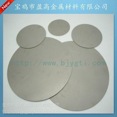 气固分离微孔多孔钛板