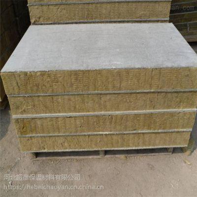 菏泽市A级保温外墙岩棉板80kg厂家 岩棉板