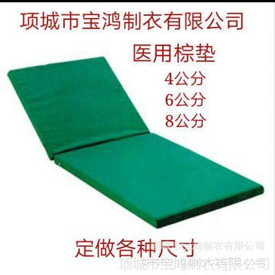 批发 医用棕垫  医院护理床垫4.6.8.公分款式  单双摇平板学生床