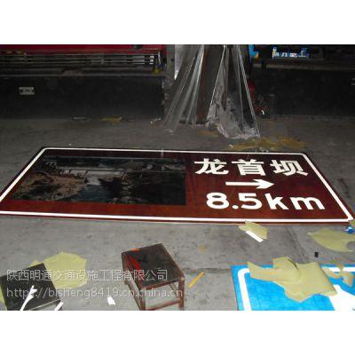 大量促销银川路牌 银川国道标志牌加工厂专业报价