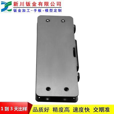 新川厂家直供xcbj08091005热轧板配件手板金加工定制