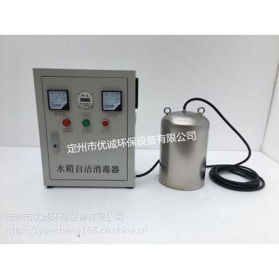 大功率管道式污水杀菌设备,优诚紫外线消毒器