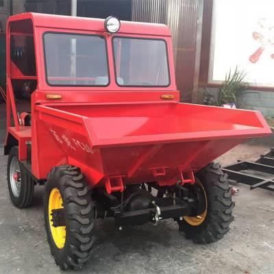 新品直销柴油前卸式翻斗车 15马力两驱四轮车 矿用农用货物运输车