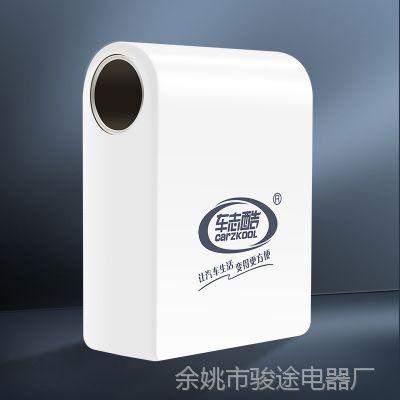 锂电池便携式移动电源大容量车载电器杯电池点烟头取电切换USB