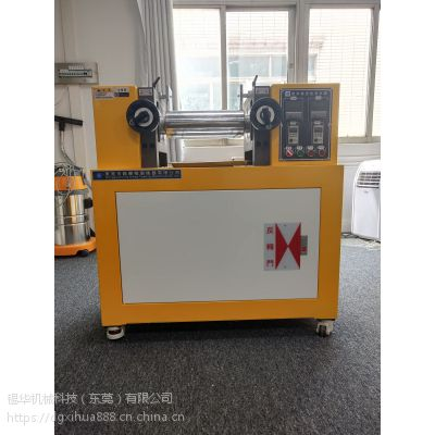 东莞双辊橡胶开炼机价格价格优惠
