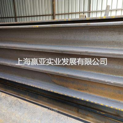 欧标IPE系列工字钢尺寸160*160*8*13S355JR进口货