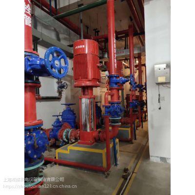 厂家供应消防泵泵站XBD7/10-HY消火栓泵节能环保/上海稳压泵质量可靠