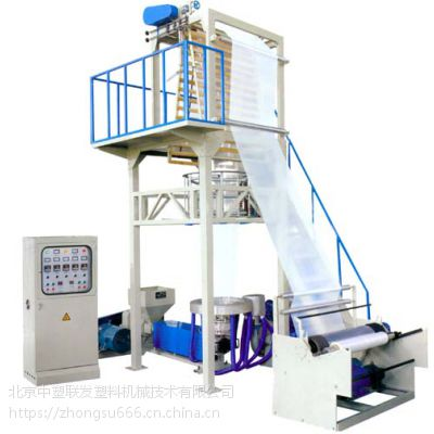 zhongsu-高低压聚乙烯吹膜机