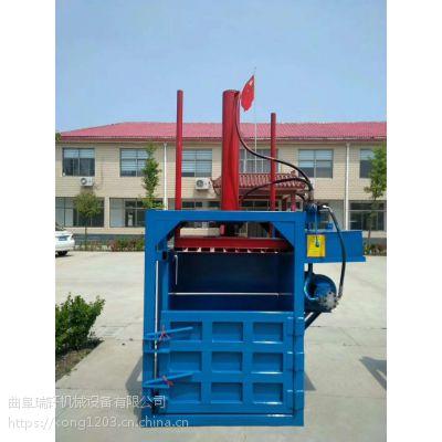 液压打包机 40吨双杠打包机价格