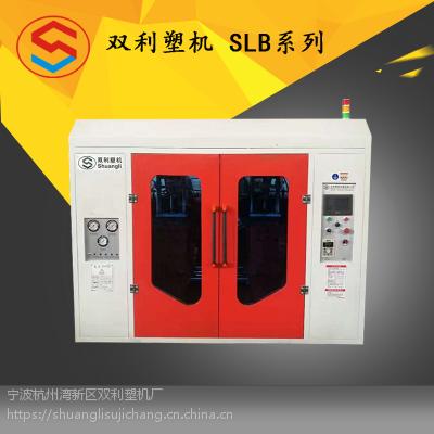 广州胶水瓶眼药水瓶自动中空吹塑机