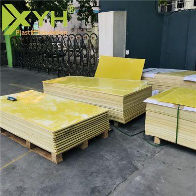 广东环氧板 厂家批发任意切割 锂电池绝缘板材