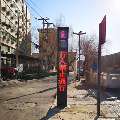 北京交通信号灯- 绿时代光电红绿灯-交通信号灯控制