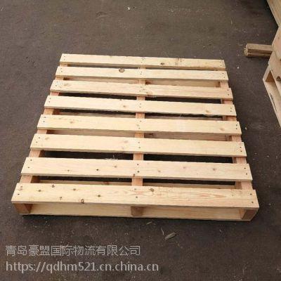 黄岛木托盘厂家直销实木熏蒸托盘四面进叉青岛港免费送货