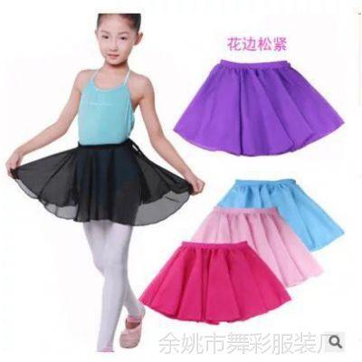儿童舞蹈裙女童练功服夏季芭蕾舞雪纺纱裙松紧带演出半身围裙批发