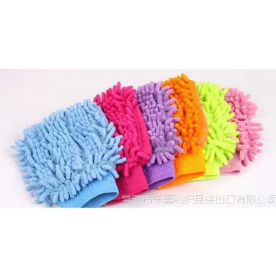 超细纤维擦车手套雪尼尔大号擦车手套强效清洁去污多种颜色可批发