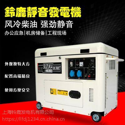 手推式5KW静音柴油发电机铃鹿
