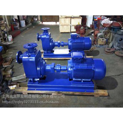 带弯头自吸泵ZX50-12.5-50直连式泵 增压泵