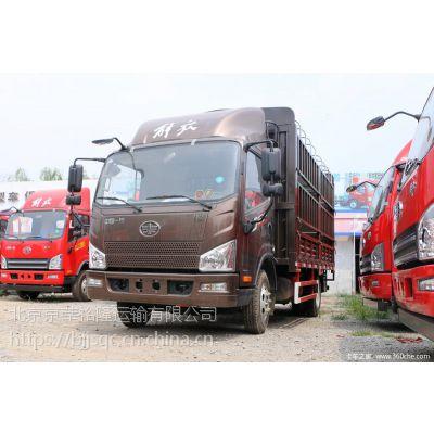 北京2018新款解放J6F虎V 4.2米 120马力冷藏车厢车高栏载货车销售总代理