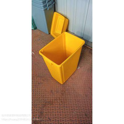 厂家XH-雄豪供应60升黄色带盖垃圾桶佛山 茂名 惠州医疗户外塑料垃圾桶