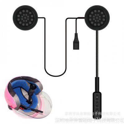 热销爆款摩托车头盔蓝牙耳机免提通话 MH01头盔麦克风耳机CSR方案