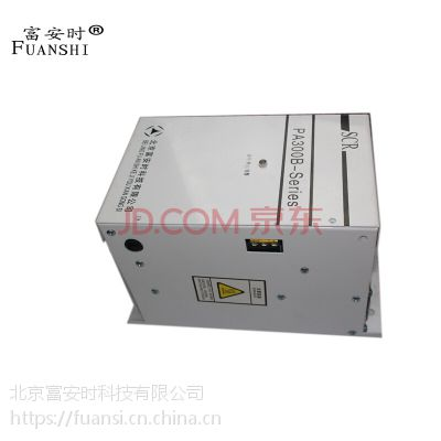 三相可控硅调功器