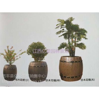 亿豪广东清远水泥仿木花箱厂家 揭阳园仿树皮花箱 云浮仿木树桶生产