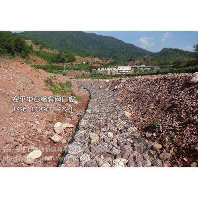 东北黑龙江格宾网箱护岸多钱一平米?单价多钱?