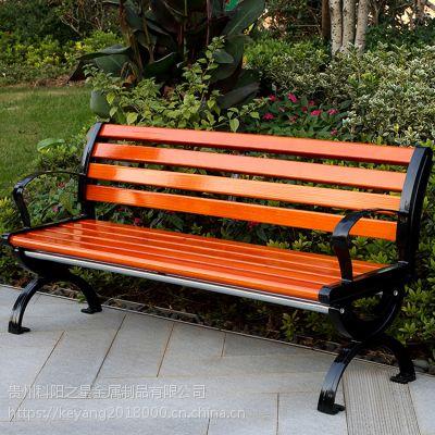 长椅 休闲园林椅 铸铁长条排椅 座椅