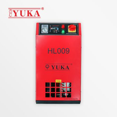 YUKA宏日嘉冷冻式干燥净化过滤一体机HL009