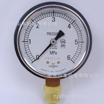 供应山本计器3/8G 75×1.6MPa 普通型压力计