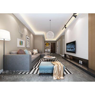 小户型现代简约北欧风家居装修,简洁明快,清新淡雅