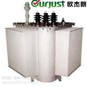 湖南变压器 专业安装电力设备10KV 电力配电变压器