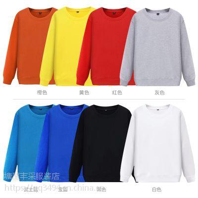 塘厦厂家企业文化衫高档圆领定制卫衣工作服订做印LOGO同学聚会长袖文化衫T恤印制