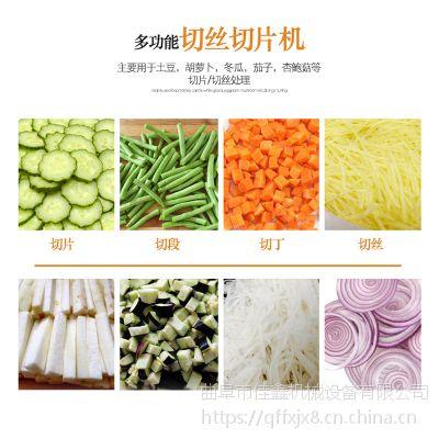 佳鑫多功能药材切菜机 酸菜切丝机厂家 荷叶切丝机易操作