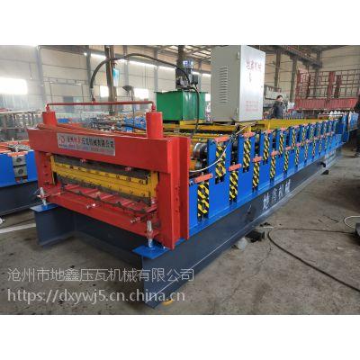 地鑫生产一机两用压瓦机 数控全自动双层彩钢瓦设备