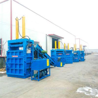 ?贵州废纸箱立式120吨液压打包机价格