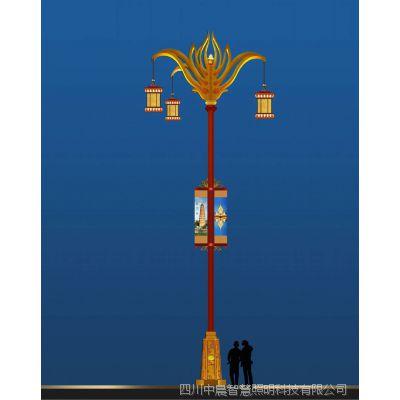 西藏道路灯生产厂家丶四川定制藏式文化特色路灯