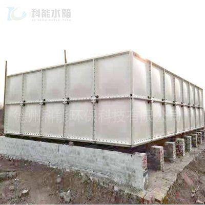 smc玻璃钢水箱 楼顶拼装水箱 frp消防水箱 厂家直销 耐腐蚀