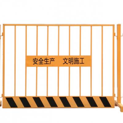 东莞楼层防护栏杆 施工围挡 电梯防护门 珠海工地基坑护栏价格