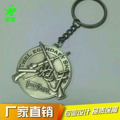 金属电镀仿古系列钥匙扣定制 锌合金钥匙挂件 logo凸起钥匙链定做