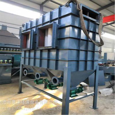 冀华环保加工定制各种异形布袋除尘器处理工业烟尘 粉尘环保设备