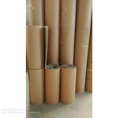 成都纸皮 家具包装纸皮 瓦楞包装纸皮生产厂家