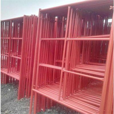 滨州移动式梯形脚手架-起源建材