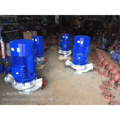 防爆电机离心泵ISG80-160管道泵压力怎么调试/管道增压泵